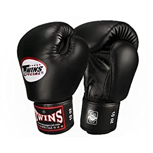 Twins Special Premium Leather Boxing Gloves BGVL-3